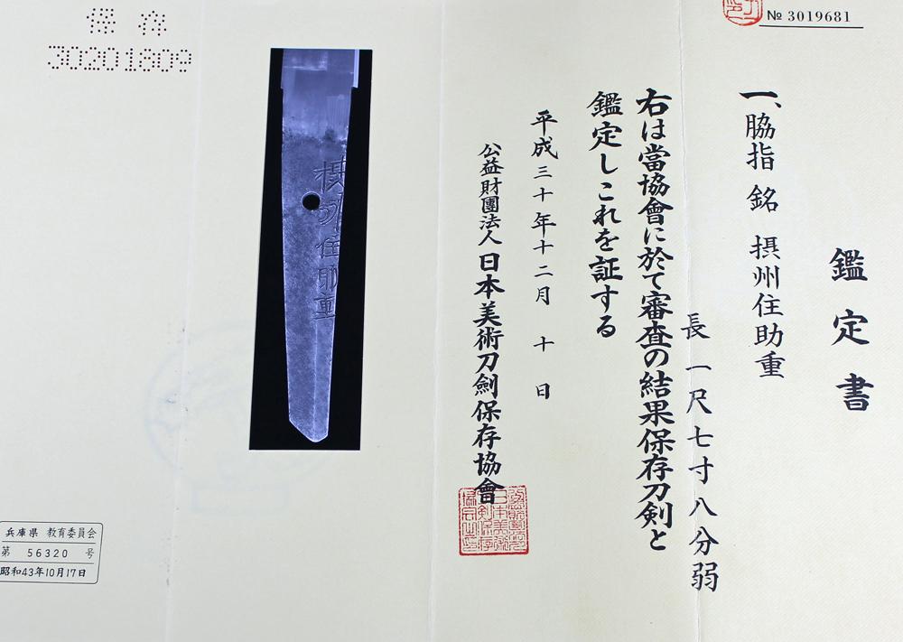 01-057